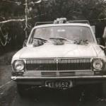 rok ...... takimi samochodami jeździło się do ślubu - Wołga
